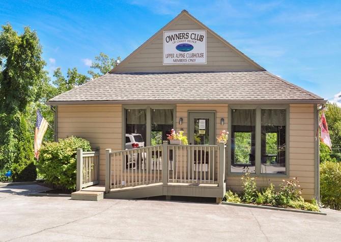 Gatlinburg - Chalet Village Resort - Clubhouse