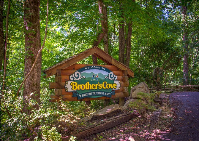 Sevierville - Brother's Cove - Entrance